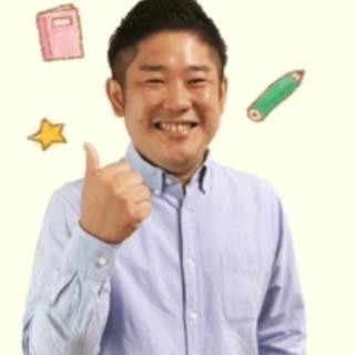 ✨実際の先生で体験できる家庭教師を佐賀県で探すなら!✨