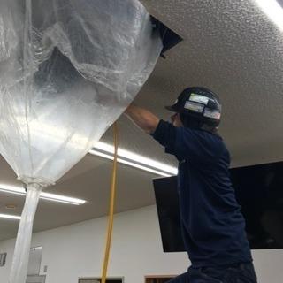 天井エアコン分解洗浄 18,000円で4月から予約承ります。