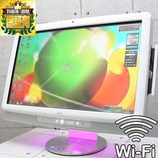 《20型ワイド液晶搭載》光る一体型PC FH550/3A