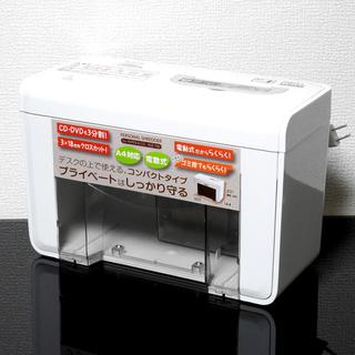 ナカバヤシ 卓上パーソナルシュレッダー NSE-T06
