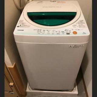 東芝全自動洗濯機(7Kg)取扱説明書アリ 現地取引限定でお願いします