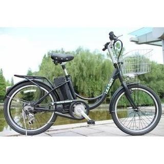 今日明日3万!!電動フル電動自転車 ララスマート22
