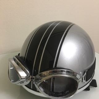 原付バイク用ヘルメット