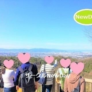 🌺楽しく出会えるアウトドア散策コンin布引ハーブ園!🍃恋活…