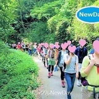 🌺楽しく出会えるアウトドア散策コンin布引ハーブ園!🍃恋活イベント開催中!🌺 - 神戸市