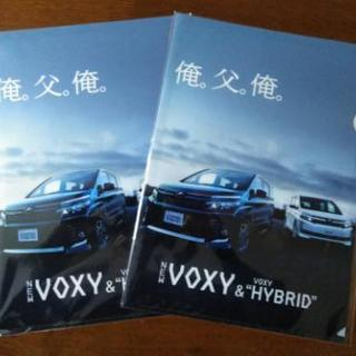 VOXY クリアファイル × 2
