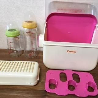 コンビ 哺乳瓶 レンジ除菌ケースセット