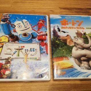 『ロボッツ』『ホートン』DVD