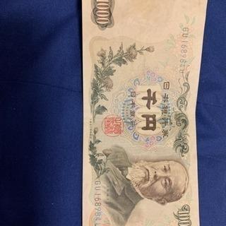 旧千円札1枚