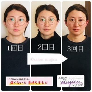 山手線田端駅徒歩2分🌷痛くないのに効果実感小顔専門サロン