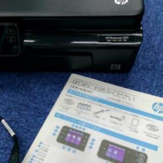 インクジェットプリンタ HP Photosmart5521