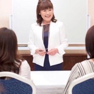 笑顔のプロが教える「開運マナーセミナー」