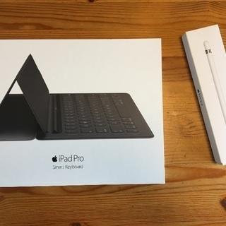 iPad Pro スマートキーボード12.9インチ用&Apple...