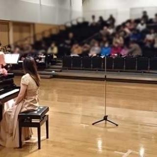 【入場無料】第18回ピアノ・コンサート