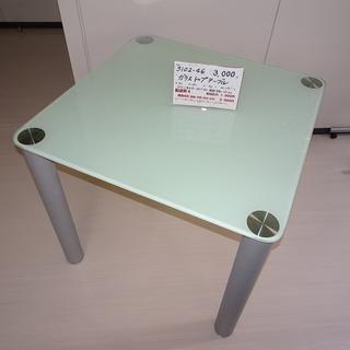 ガラストップテーブル(3102-46)
