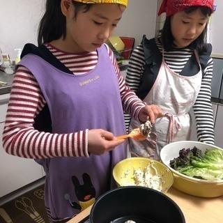 堺市で子供お料理教室