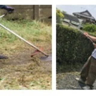 ★草刈り、草抜き、除草剤の散布、庭掃除、お庭・植木のお手入れを格安...
