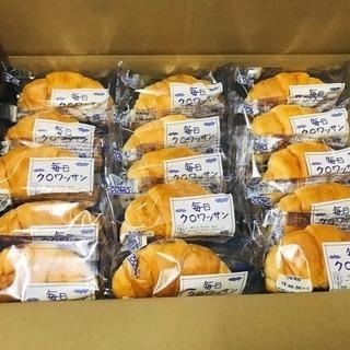 天然酵母パン30個「コモ 毎日クロワッサン」1ケース 30個