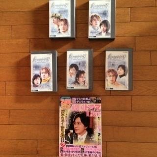 ★値下げ★冬ソナVHSビデオvol6〜10と雑誌