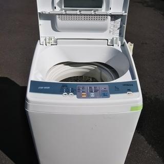 [HITACHI洗濯機]⁑リサイクルショップヘルプ