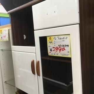 福岡 早良区 原 キッチンボード 食器棚