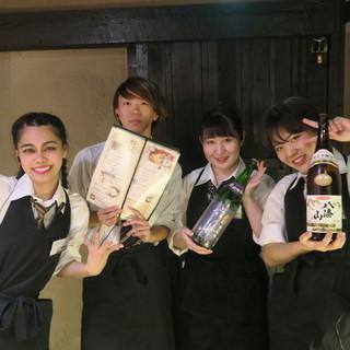 【JR蒲田駅、京急蒲田駅スグ♪ホールスタッフ&キッチンスタッフ大募...