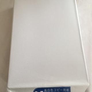 B5 コピー用紙 高白色