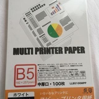 B5コピー・プリンタ用紙 ホワイト 100枚