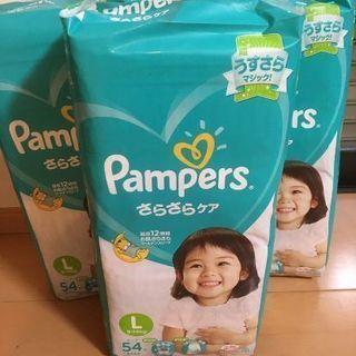 パンパース テープL