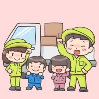 ☆家の片付け☆遺品整理など、困った人のボランティア!