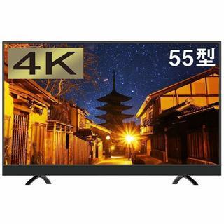 新品・未使用 55インチ 液晶テレビ maxzen JU55SK...