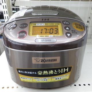 【トレファク鶴ヶ島店】象印 2017年製造 IH炊飯ジャー