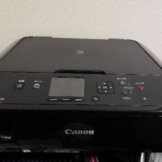Canon mg5730