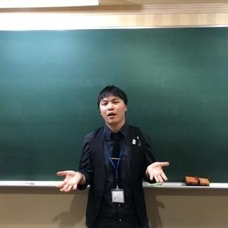 【短期集中!】【家庭教師】成績UP間違いなし! 究極の学習法伝授!