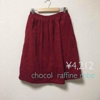 新品¥4212 chocol raffine robe スカート...