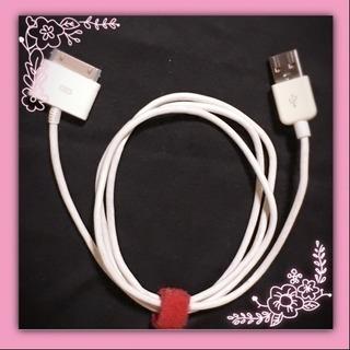 Apple(アップル) 純正 30ピン USBケーブル
