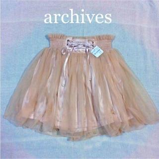 新品¥4935 archives シフォンスカート