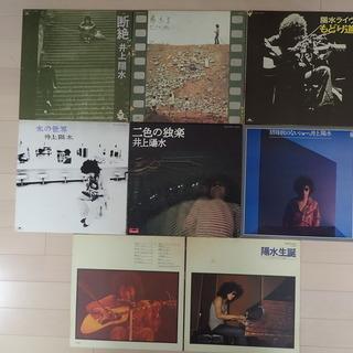 井上陽水 / LP7枚 傘がない / 東へ西へ / 神無月にかこ...