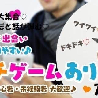 【友活】3月10日(日)15時スタート!!カードゲーム遊び♡昔懐か...
