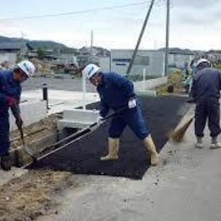 【日払い】土木作業員、雑工 募集!【個人寮完備】