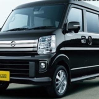 高収入可能❗️60万円達成者あり💰軽四ドライバー 軽貨物運送