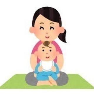♪産後のママヨガインストラクター養成講座