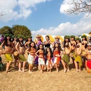 ALOHAめぐみスタジオ ポリネシアンダンススクール
