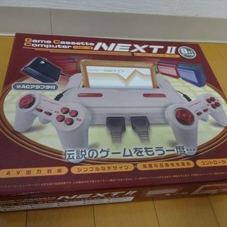 ★美品★ファミコン互換機 NEXT Ⅱ 9種類のゲーム内臓 コン...