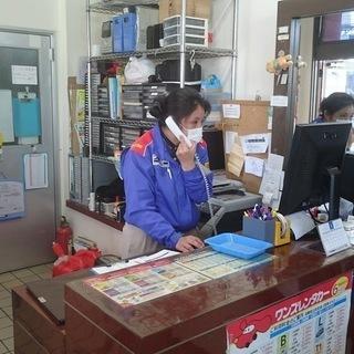 【事務スタッフ】PCへの入力作業 等