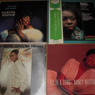 レコード LP DAKOTA STATON ナンシー・ウィルソン...