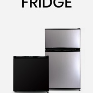 エスキュービズム冷蔵庫