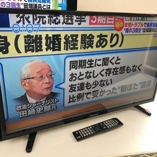 【リサイクルサービス八光 田上店 安心の3か月保証 配達・設置OK...