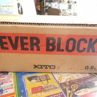 【J-1348】 KITO レバーブロック 0.8t LB008 ...