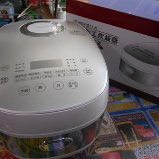 【J-1354】 大栄 土鍋加工炊飯器 DT-NSH1811-A 未使用